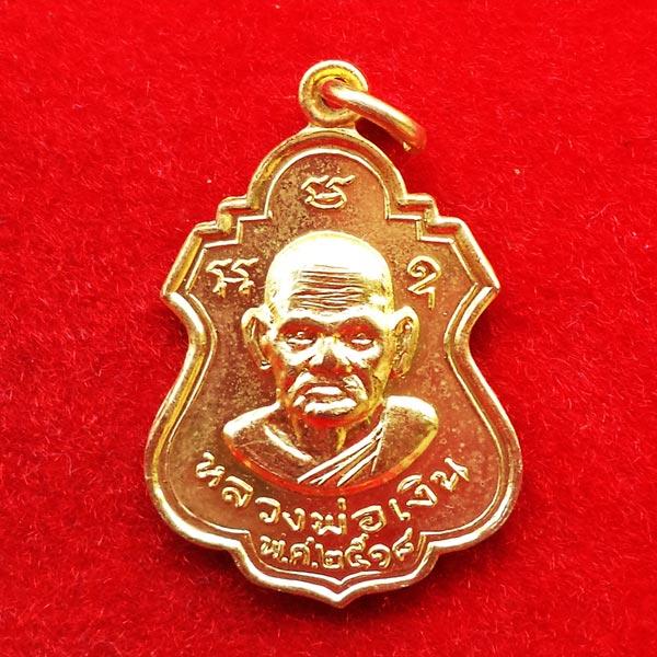เหรียญหลวงพ่อเงิน วัดบางคลาน ที่ระลึกงานยกช่อฟ้าศาลาการเปรียญ วัดธงไทยยาราม ปี 2518 กะไหล่เต็มสวย
