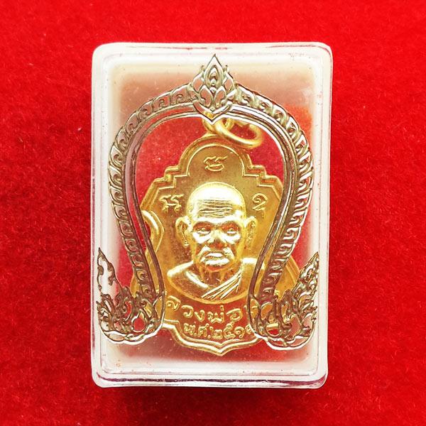 เหรียญหลวงพ่อเงิน วัดบางคลาน ที่ระลึกงานยกช่อฟ้าศาลาการเปรียญ วัดธงไทยยาราม ปี 2518 กะไหล่เต็มสวย 3