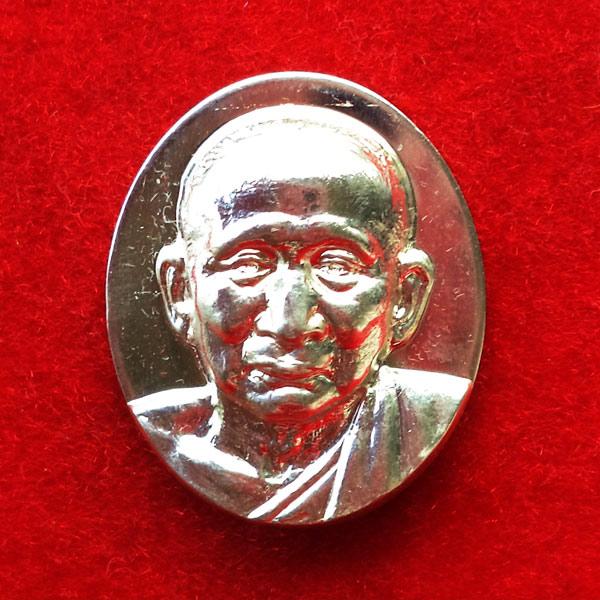 เหรียญพระรูปเหมือนสมเด็จพระญาณสังวร สมเด็จพระสังฆราช หลังภปร.เนื้อเงิน วัดบวรนิเวศ ปี 52
