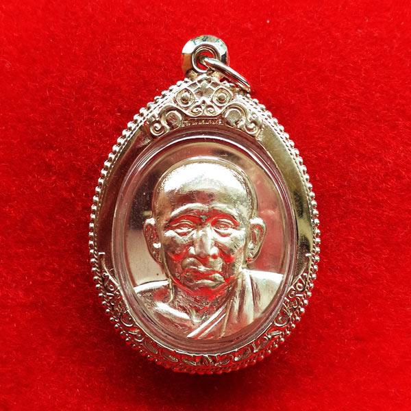 เหรียญพระรูปเหมือนสมเด็จพระญาณสังวร สมเด็จพระสังฆราช หลังภปร.เนื้อเงิน วัดบวรนิเวศ ปี 52 ตลับเงิน