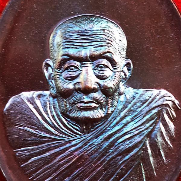 เหรียญหลวงพ่อทวดห่มคลุม รุ่นแรก เนื้อทองแดงรมมันปูเหลือบเขียว วัดศิลาลอย สงขลา ปี 2556