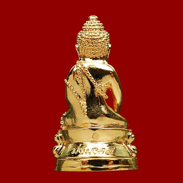 พระกริ่งมิ่งมงคล ญ.สส.100 ปี ขนาดสูง 3.9 ซม. สมเด็จพระสังฆราช เนื้อทองแดงนอก สวยน่าบูชามาก 1