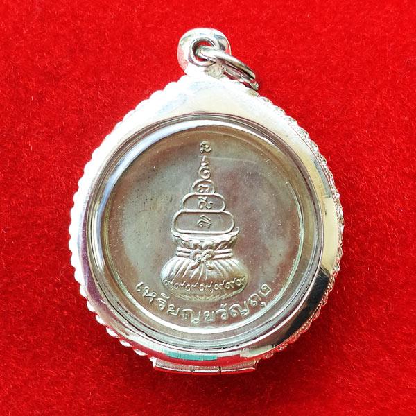 เหรียญขวัญถุง หลวงพ่อเงิน บางคลาน รุ่นเพิร์ธ เนื้ออัลปาก้า ปี 2537 ใส่ตลับเงิน สวยเข้มขลัง น่าบูชา 1