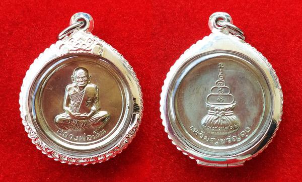 เหรียญขวัญถุง หลวงพ่อเงิน บางคลาน รุ่นเพิร์ธ เนื้ออัลปาก้า ปี 2537 ใส่ตลับเงิน สวยเข้มขลัง น่าบูชา 2