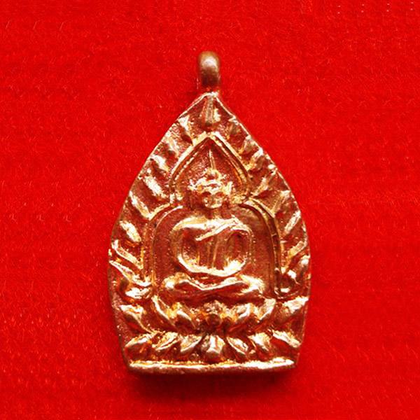 เหรียญเจ้าสัว รุ่นแรก หลวงพ่อพร วัดบางแก้ว เนื้อทองแดง ปี 2555 พร้อมรอยจาร สวยเข้มขลังมาก
