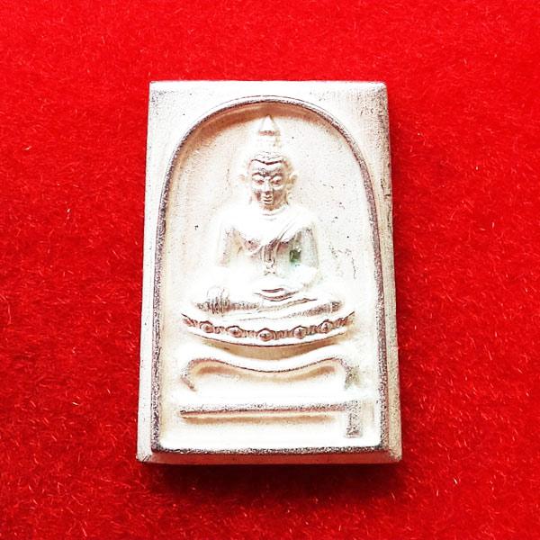 เลข ๒๘๙ 1 ใน 989 เหรียญหล่อสมเด็จโต๊ะหัก รุ่นพระธาตุเจดีย์ หลวงพ่อทอง วัดสำเภาเชย เนื้อเงิน ปี 2549