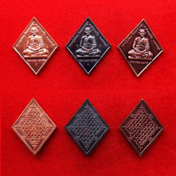 เปิดจองเหรียญข้าวหลามตัด หลวงปู่เอี่ยมยันต์มหาโสฬสมงคล วัดสะพานสูง นนทบุรี ตั้งกองผ้าป่า ปี 2557