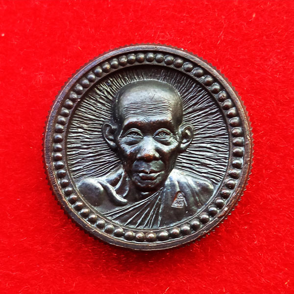 สุดสวย เหรียญล้อแม็กซ์ขอบเฟือง หลวงพ่อเกษม เขมโก เนื้อทองแดงรมดำ ปี 2537 เด่นครบทุกด้าน