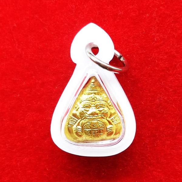 เหรียญราหูอมจันทร์ หลังยันต์  เนื้อทองกะไหล่ทอง  วัดสุทัศนฯ ปี 2548 พร้อมเลี่ยม แก้ชงปีนี้ดีมาก