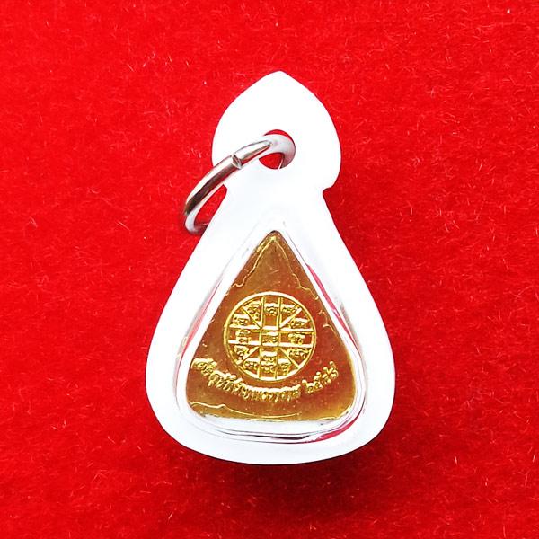 เหรียญราหูอมจันทร์ หลังยันต์  เนื้อทองกะไหล่ทอง  วัดสุทัศนฯ ปี 2548 พร้อมเลี่ยม แก้ชงปีนี้ดีมาก 1