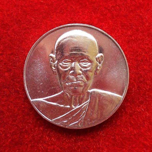 เหรียญสมเด็จโต วัดระฆัง รุ่นอนุสรณ์ 122 ปี เนื้อเงิน พิมพ์ใหญ่ ตอกโค้ดระฆังและโค้ด ต ปี 2537 นิยมมาก