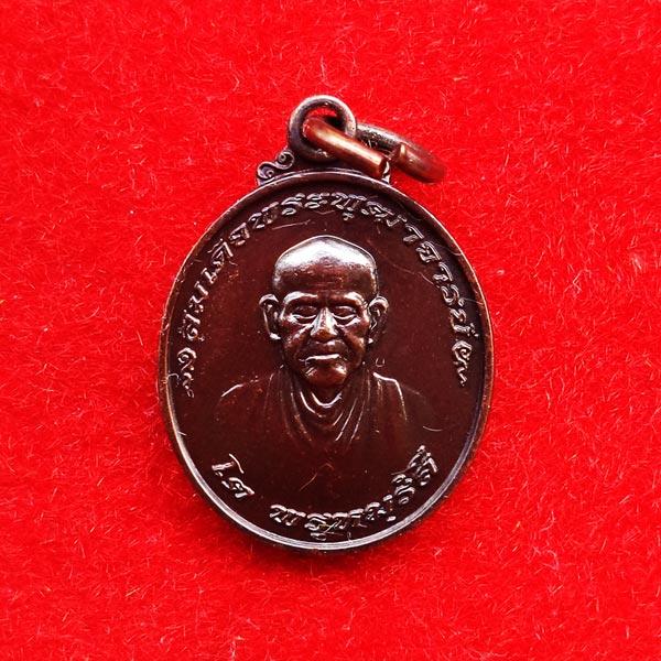เหรียญรูปใข่ สมเด็จโต พรหมรังสี วัดบางขุนพรหม รุ่นอมตมหามงคล เนื้อทองแดง พิมพ์เล็ก ปี 2554 นิยมครับ