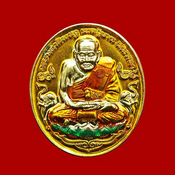 เหรียญหลวงพ่อทวด มิ่งมงคล เนื้ออัลปาก้าลงยาสีเหลือง ที่ระลึก 100 ปี สมเด็จพระญาณสังวร วัดบวรนิเวศ