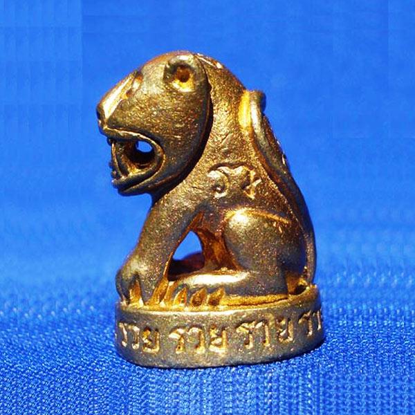 เสือ ๙ รวย เนื้อทองระฆังเก่า วัดตรีทศเทพ รวมเกจิดังด้านเสือ ปลุกเสกเข้ม สวยมาก ป้องกันปีชงต่างๆ
