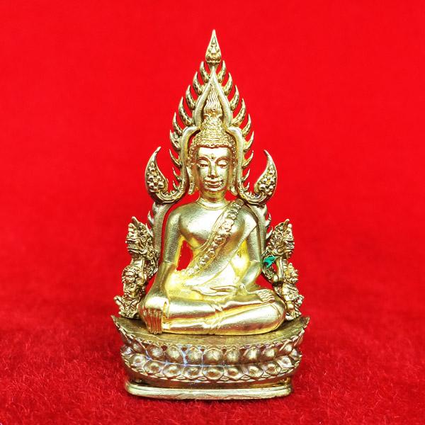 พระพุทธชินราช พิมพ์แต่งฉลุลอยองค์ เนื้อทองระฆัง รุ่นจอมราชันย์ วัดพระศรีรัตนมหาธาตุ ปี 2555 เลข 9580