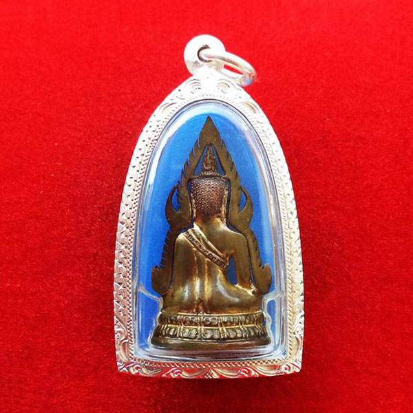 รูปหล่อพระพุทธชินราช พิมพ์แต่ง รุ่นธรรมจักร เนื้อทองทิพย์ วัดพระศรีมหาธาตุ ปี 2543 ตลับเงิน 2