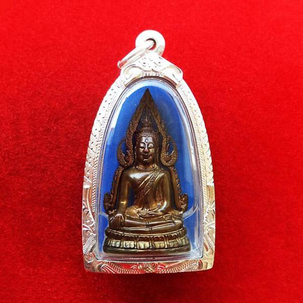 รูปหล่อพระพุทธชินราช พิมพ์แต่ง รุ่นธรรมจักร เนื้อทองทิพย์ วัดพระศรีมหาธาตุ ปี 2543 ตลับเงิน 1