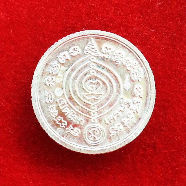 เหรียญกลมขอบสตางค์ ดวงมหาเศรษฐี หลวงปู่ดู่ รุ่นเปิดโลกเศรษฐี 55 เนื้อเงินแท้  ปี 2555 1