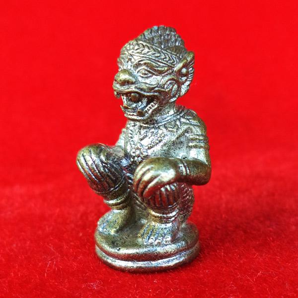 หนุมานเสาร์ 5 หาวเป็นเงินเป็นทอง เนื้อนวโลหะ ปลุกเสกโดยหลวงปู่วาส วัดสะพานสูง นนทบุรี