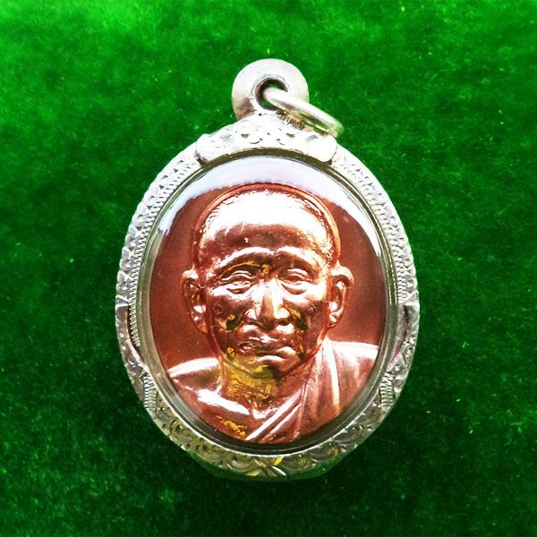 เหรียญกษาปณ์พระรูปเหมือนสมเด็จพระญาณสังวร สมเด็จพระสังฆราช หลังภปร.เนื้อทองแดง วัดบวรนิเวศ ปี 52 1