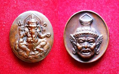 เหรียญพระพิฆเนศวร หลังฤาษีพ่อแก่ หลวงพ่อพูล วัดไผ่ล้อม เนื้อสัมฤทธิ์ ปี 2544 สวยน่าบูชามาก