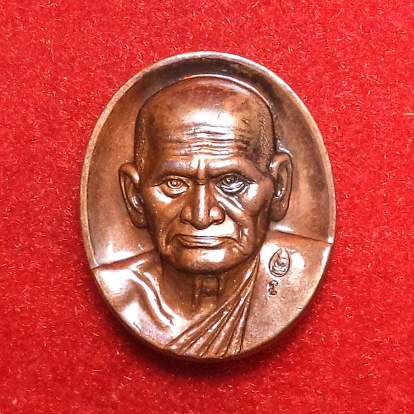 สุดสวยยอดนิยม เหรียญรูปใข่หลวงพ่อเงิน บางคลาน รุ่นพระพิจิตร เนื้อทองแดง สร้างน้อย อนาคตสุดแพงแน่