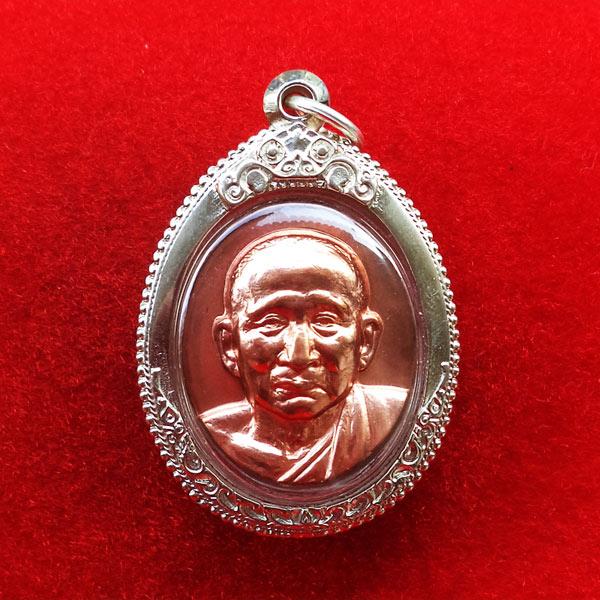 เหรียญพระรูปเหมือนสมเด็จพระญาณสังวร สมเด็จพระสังฆราช หลังภปร.เนื้อทองแดง วัดบวรนิเวศ ปี 52 1