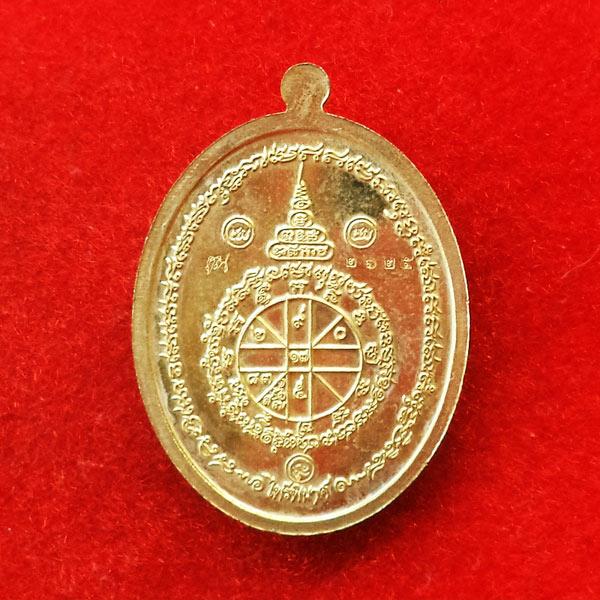 เหรียญหลวงพ่อคูณ รุ่นไพรีพินาศ แยกจากชุดกรรมการ เนื้อทองระฆังลงยาสีน้ำเงิน หมายเลข ๒๖๒๕ 1