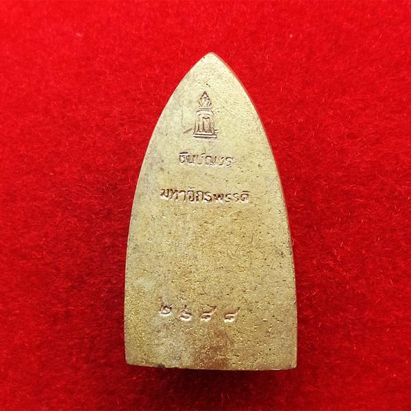 รูปเหมือน สมเด็จโต วัดระฆัง เตารีดพิมพ์ใหญ่ รุ่นแรก รุ่นชินบัญชรมหาจักรพรรดิ ปี 2557 นิยมมาก องค์ 9 1