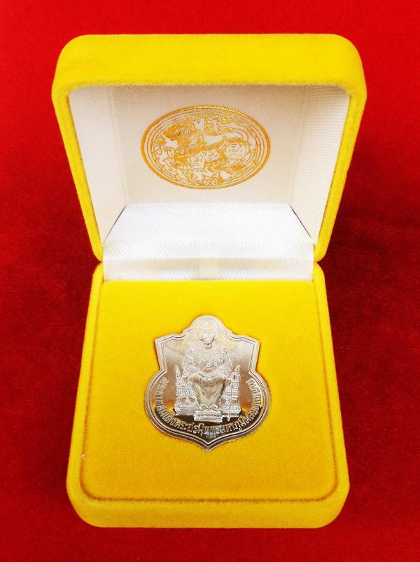 เหรียญพระบาทสมเด็จพระเจ้าอยู่หัว ประทับนั่งบัลลังก์ เนื้อเงิน กระทรวงมหาดไทย สร้าง ปี 2539 4