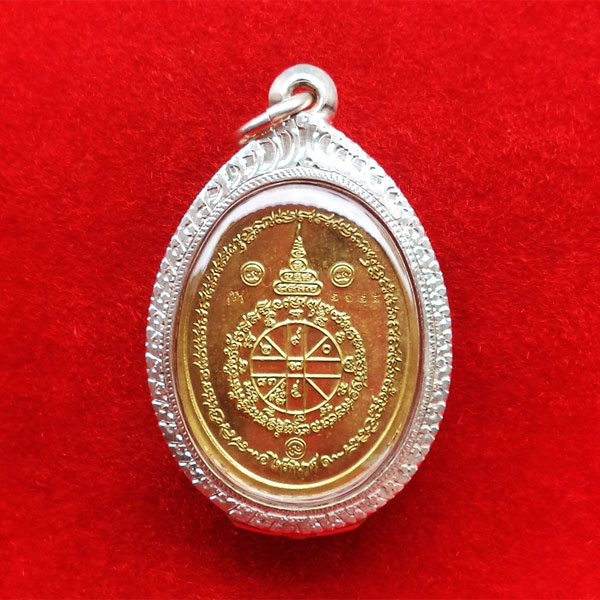 เหรียญหลวงพ่อคูณ รุ่นไพรีพินาศ แยกจากชุดกรรมการ เนื้อทองระฆังลงยาสีน้ำเงิน เลี่ยมใส่ตลับเงิน 2