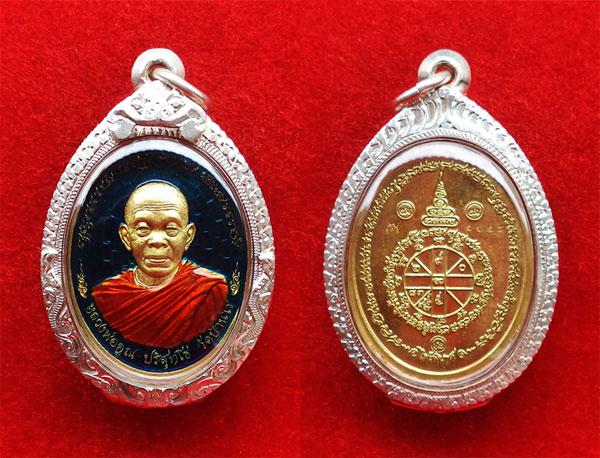 เหรียญหลวงพ่อคูณ รุ่นไพรีพินาศ แยกจากชุดกรรมการ เนื้อทองระฆังลงยาสีน้ำเงิน เลี่ยมใส่ตลับเงิน 3