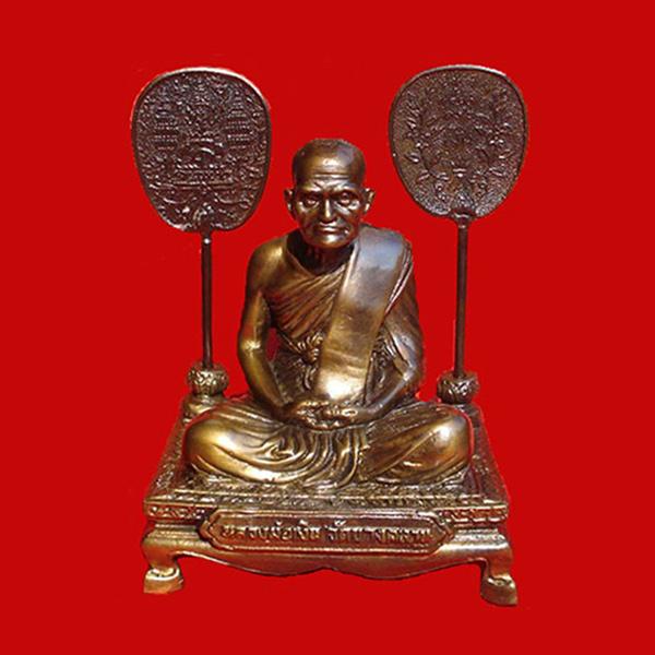 พระบูชา หลวงพ่อเงิน วัดบางคลาน เนื้อทองเหลืองรมมันปู ขนาดหน้าตักกว้าง 9 นิ้ว ปี 2551