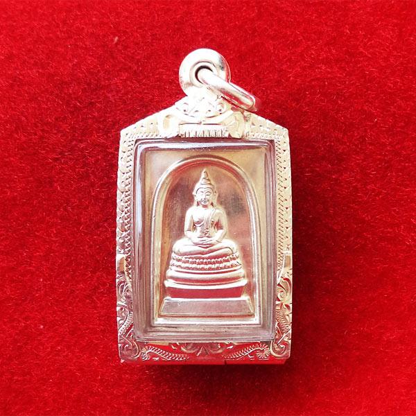พระสมเด็จพระพุทธนวมมหาราชายุจฉับปริวัตนมงคล 72 พรรษา รัชกาลที่ 9 เนื้อเงิน ปี 2542 หายาก