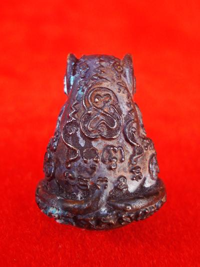 เสือหัวโต หลวงปู่วาส วัดสะพานสูง นนทบุรี เนื้อสัมฤทธิ์ผิวไฟ ใต้ฐานอุดผง สวยเข้มขลัง หายากแล้ว 2