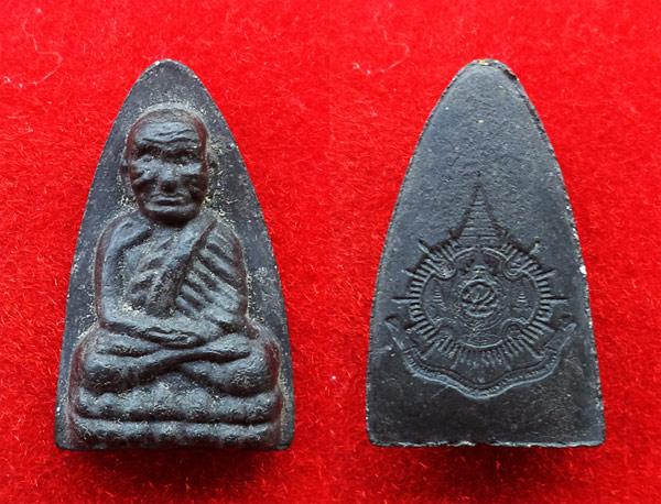 หลวงปู่ทวด วัดช้างให้ รุ่นเฉลิมพระเกียรติในหลวง ปี 2540 เนื้อผง พิมพ์เตารีด ด้านหลังเป็นตรา ภปร