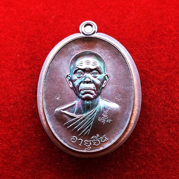เหรียญอายุยืน หลวงพ่อคูณ พิมพ์ครึ่งองค์ คูณ สุคโต เนื้อทองแดงมันปู ไม่ตัดปีกหลังเรียบ หมายเลข 647