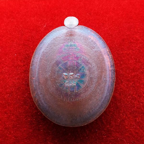 เหรียญอายุยืน หลวงพ่อคูณ พิมพ์ครึ่งองค์ คูณ สุคโต เนื้อทองแดงมันปู ไม่ตัดปีกหลังเรียบ หมายเลข 647 1