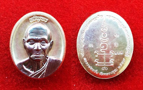เหรียญเจริญพร หลวงพ่อหวั่น เนื้อพิเศษสำหรับผู้จองชุดกรรมการ กะไหล่เงินหน้ากากชนวน สุดสวย 2