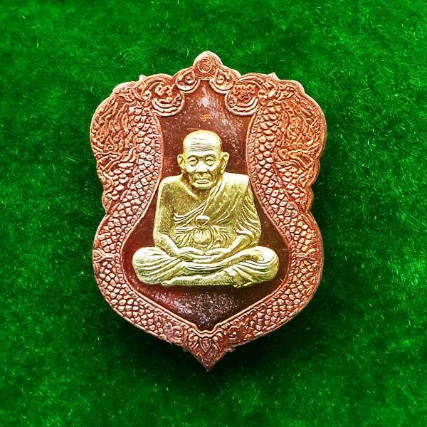 เหรียญเสมาลายกนกหลวงพ่อทวด เนื้อทองแดงหน้ากากทอง ญสส.สมเด็จพระสังฆราช 90 พรรษา ปี 2546