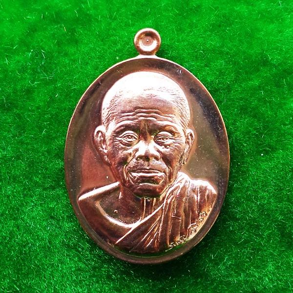 เหรียญหลวงพ่อคูณ วัดบ้านไร่ พิมพ์ครึ่งองค์ รุ่นบารมี ๙๐ เนื้อนวโลหะ ปี 2556 หมายเลข 1144