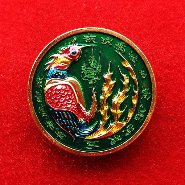 เหรียญเทพสาริกาหาทรัพย์ ครูบากฤษณะ รุ่นอายุวัฒนมงคล แซยิดครบ 5 รอบ 60 ปี เนื้อทองแดงชุบทองเพ้นท์สี