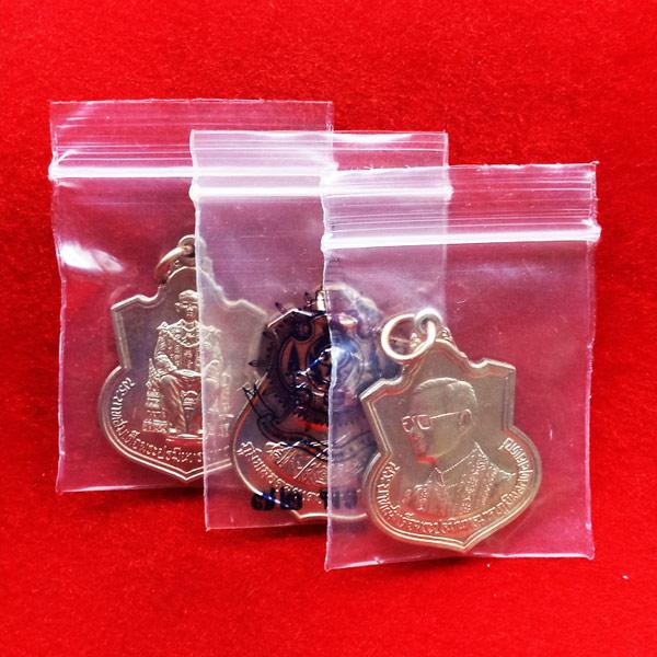 ชุดพิเศษ เหรียญนั่งบัลลังก์+เหรียญโล่ห์ 72 พรรษา+เหรียญอาร์ม 72 พรรษา เนื้ออัลปาก้า ประหยัดสุดคุ้ม 2