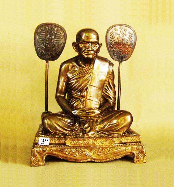 พระบูชา หลวงพ่อเงิน วัดบางคลาน เนื้อทองเหลืองรมมันปู ขนาดหน้าตักกว้าง 3 นิ้ว ปี 2551