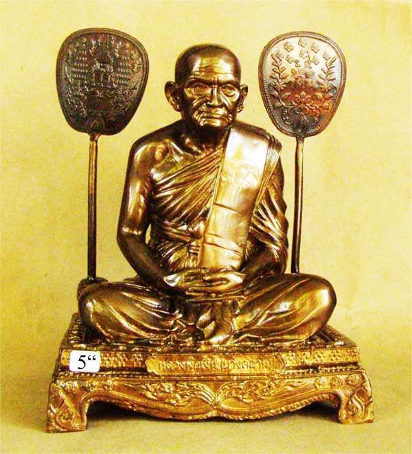 พระบูชา หลวงพ่อเงิน วัดบางคลาน เนื้อทองเหลืองรมมันปู ขนาดหน้าตักกว้าง 3 และ 5 นิ้ว ปี 2551