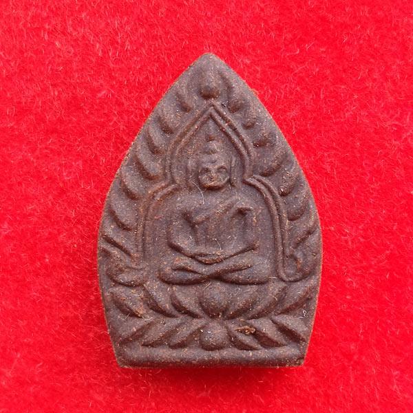 พระพิมพ์เจ้าสัว เนื้อผงยาวาสนาจินดามณี หลวงปู่เจือ วัดกลางบางแก้ว ปี 2551