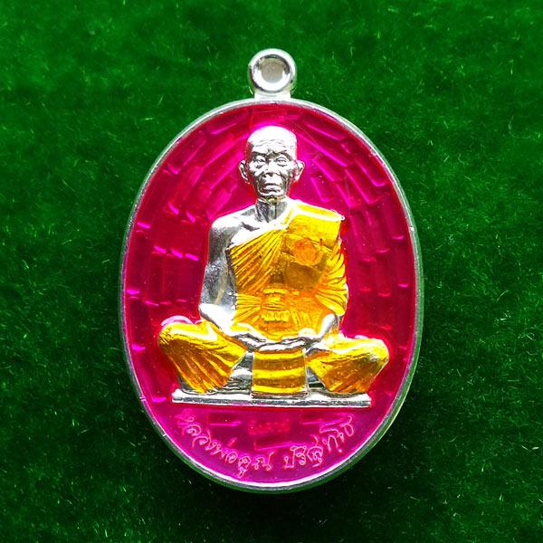สุดสวย สีชมพู แยกจากชุดของขวัญ เหรียญหลวงพ่อคูณ สร้างบารมีเต็มองค์ คูณ สุคโต 7 สี 7 วัน นิยมมาก