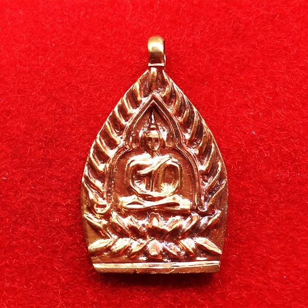 เหรียญเจ้าสัวโภคทรัพย์ พระเครื่อง หลวงพ่อตัด วัดชายนา เนื้อทองแดง ปี 2551 สุดสวย หายาก