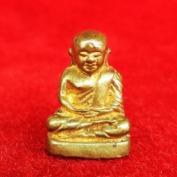 รูปหล่อหลวงพ่อเงิน บางคลาน พิมพ์เล็ก รุ่นเงินล้าน เนื้อทองเหลืองกะไหล่ทอง ปี 2535 จิ๋วแต่แจ๋ว
