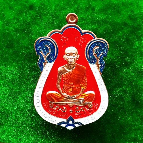 เหรียญเสมา หลวงพ่อคูณ รุ่นที่ระฤกเลื่อนสมณศักดิ์ 47 เนื้อทองแดงลงยา แยกจากชุดกรรมการ ปี 2557